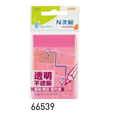 【N次貼 便條紙】N次貼66539 洋紅螢光透明便條紙(50張)