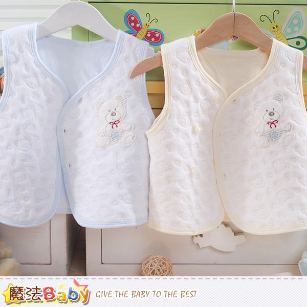 嬰兒背心外套 專櫃款正品鋪棉薄款 魔法Baby~k44140