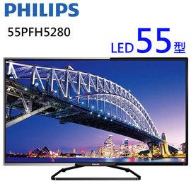 PHILIPS 5280系列 55吋智慧型液晶顯示器 55PFH5280  極薄邊框淨藍光護眼模式 含視訊盒