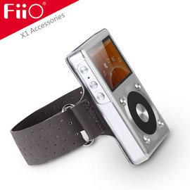 志達電子 SK-X1 FiiO X1專屬配件-SK-X1運動臂帶