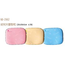 Mam Bab夢貝比 - 好夢熊幼兒大塑型枕 -單布套 (粉、黃、藍)