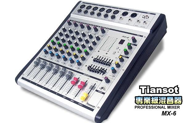 FUH 專業級6軌混音器MX-6,外銷美國/適合音樂工作室及舞台音控