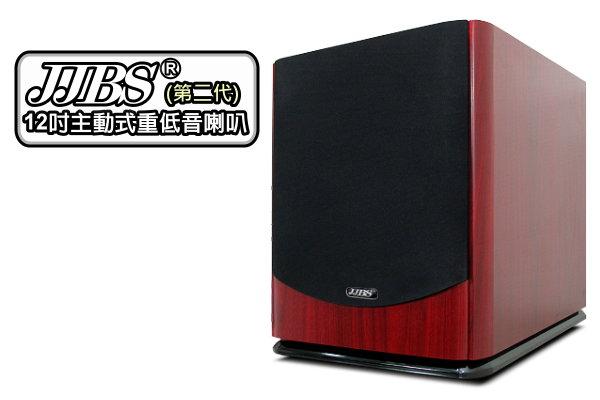 JJBS 12吋主動式重低音(第二代)(紅色),大魄力輸出‧震撼登場【350W輸出】