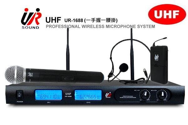 UR超高頻無線麥克風UR-1688【UHF】台製/(手握+腰掛)/音頻鎖碼 (品質推薦)