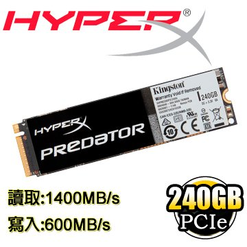 *╯新風尚潮流╭*金士頓 240GB HyperX Predator M.2 PCIe SSD 固態硬碟 SHPM2280P2/240G