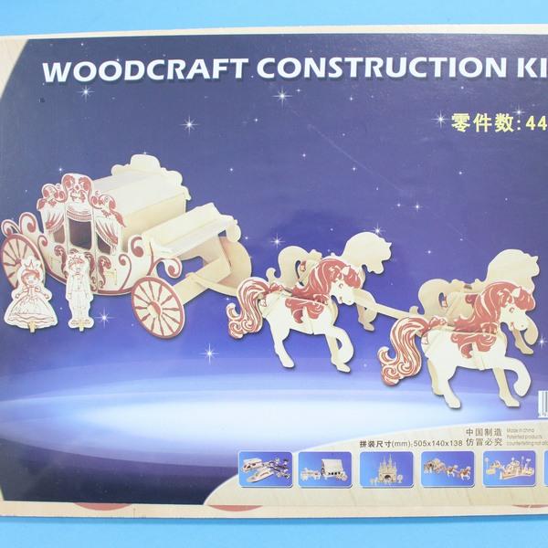 DIY木質拼圖 3D立體拼圖 立體模型馬車(G-C007王子公主馬車組合.大3片入)/一組入{定150}~四聯木質拼圖 組合式拼圖