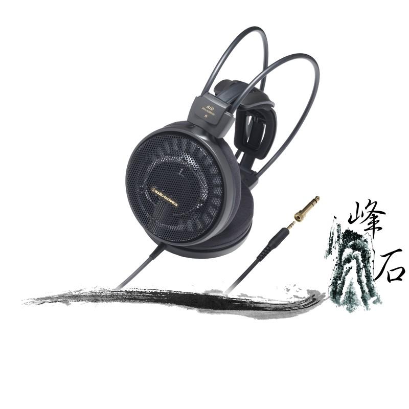 樂天限時促銷!平輸公司貨 日本鐵三角  ATH-AD900X   AIR DYNAMIC開放式耳機