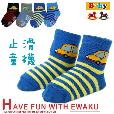 精梳棉 止滑寶寶襪 車車款 台灣製 宜羿