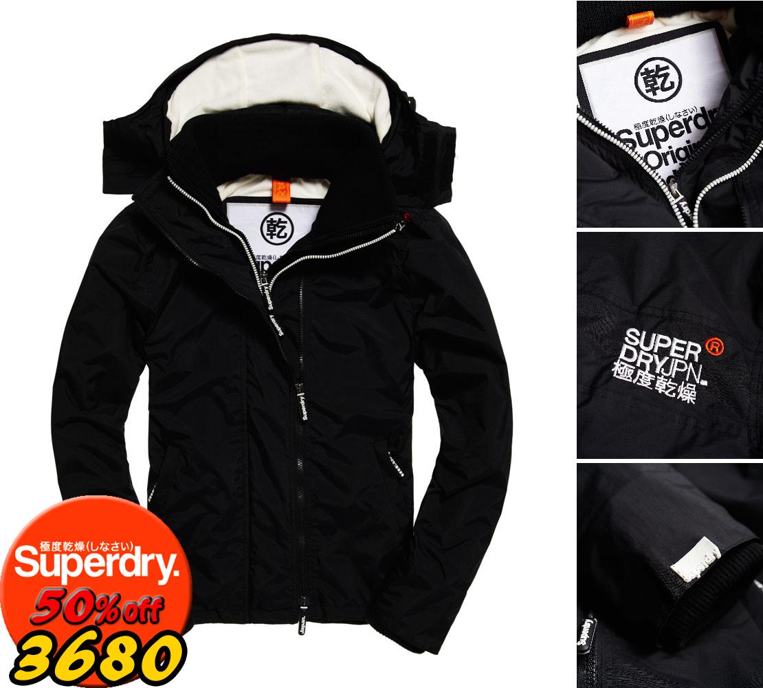 極度乾燥 Superdry 男款Pop Zip Hooded Arctic連帽 防風衣 風衣 防水 夾克 超保暖 外套 黑白