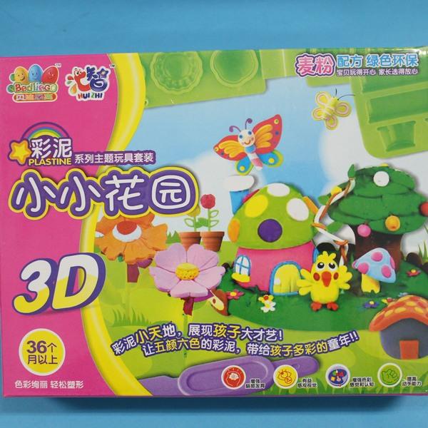 小小花園彩泥玩具 3D彩泥 DIY彩泥黏土/一盒入{促120}~首.田2816-2821C