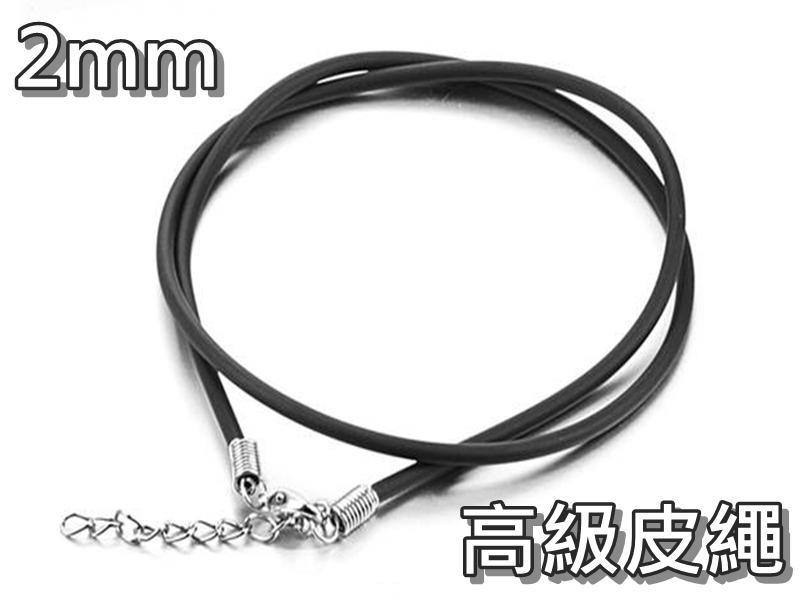 《316小舖》【滿100元-加購區-AB02】 (高級皮繩項鍊-皮寬2mm-需消費滿100元才能加購)