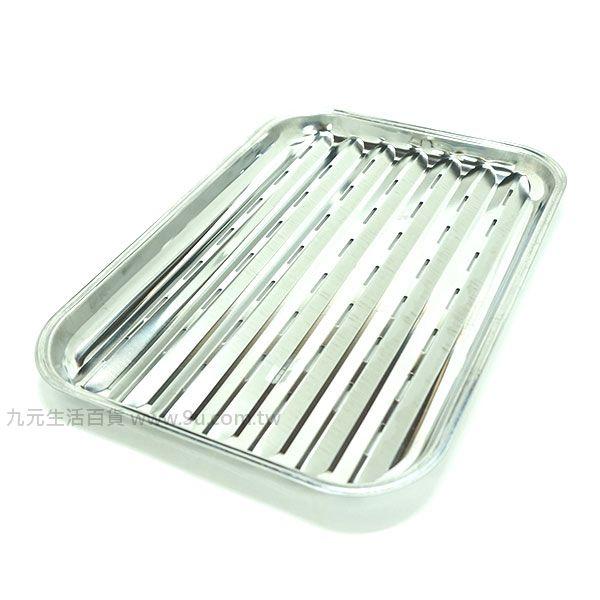 【九元生活百貨】點秋香不鏽鋼小烤盤 BBQ烤盤