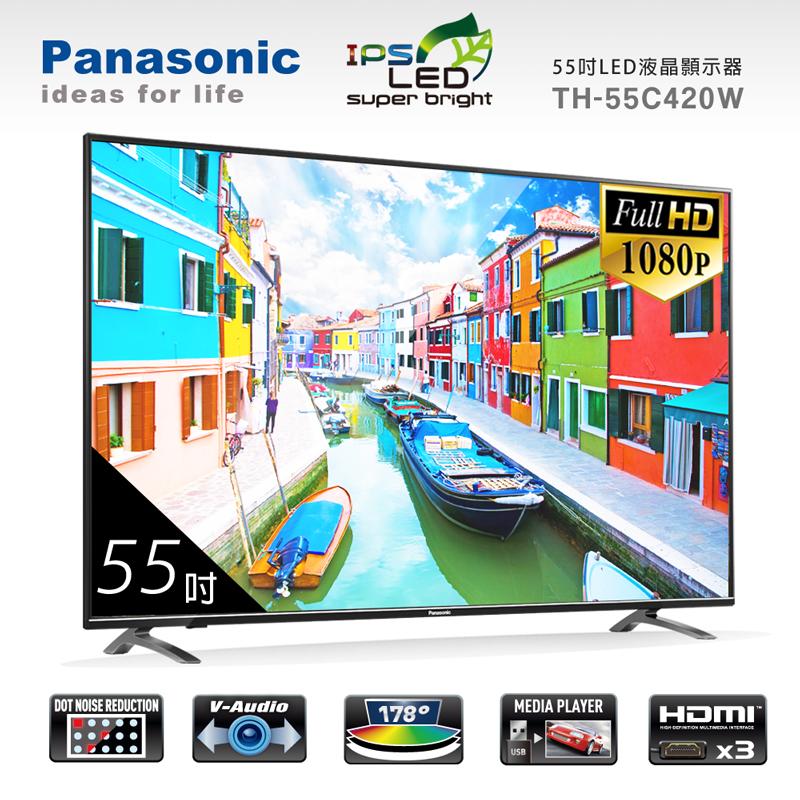 【Panasonic國際牌】55吋LED液晶顥示器/TH-55C420W
