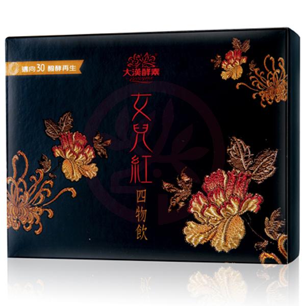 大漢酵素 女兒紅四物飲(10cc x7入/盒)
