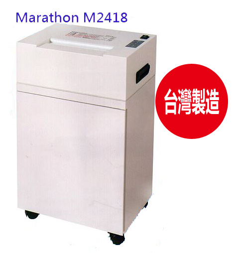 Marathon M2418 碎紙機 (短碎狀)