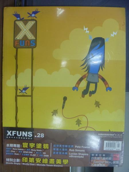 【書寶二手書T1/設計_PCX】Xfuns放肆創意設計_28期_寰宇塗鴉等
