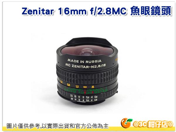 ZENIT Zenitar 16mm f/2.8 MC 魚眼鏡頭 大光圈 for NIKON