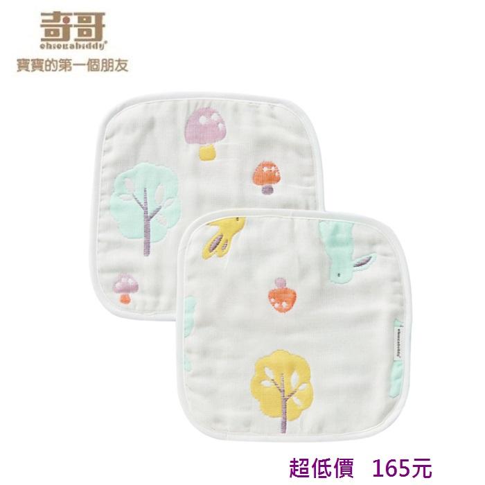 *美馨兒*奇哥-快樂森林六層紗方巾(2入) 165元