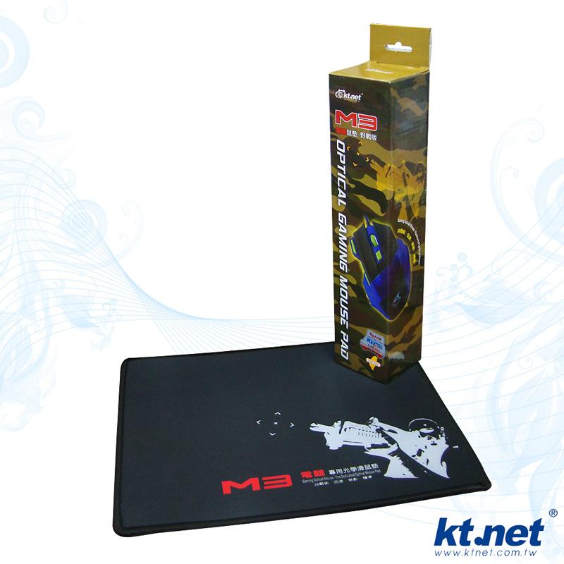 【迪特軍3C】M3 電競遊戲無縫光學滑鼠墊-野戰版 5mm厚度 高穩定度 吸震