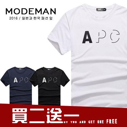 【MODE MAN】買二送一 潮流APC字母造型圓領短T
