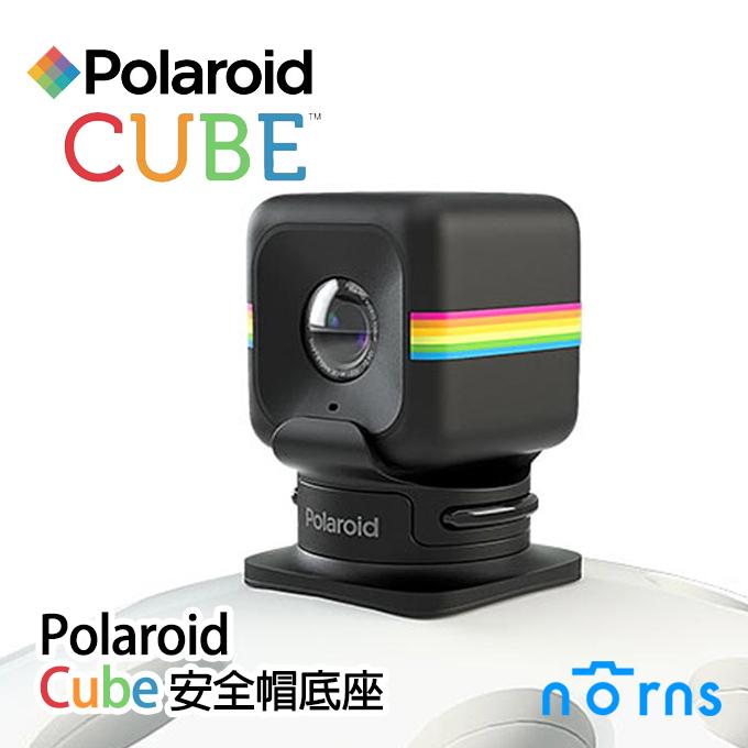 NORNS,【Polaroid Cube防水殼+底座】透明 保護殼 水晶殼 Cube配件NORNS,【Polaroid Cube安全帽底座】Cube 安全帽快拆座 配件
