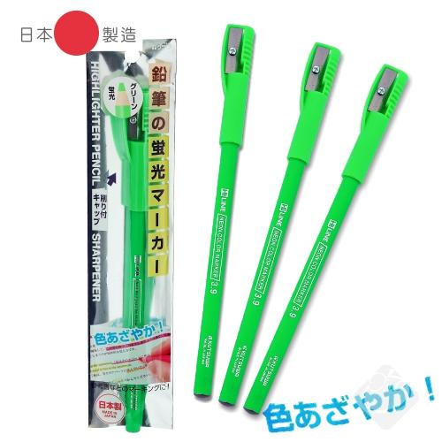 Kutsuwa Hi LiNE螢光色鉛筆/螢光綠╭。☆║.Omo Omo go物趣.║☆。╮