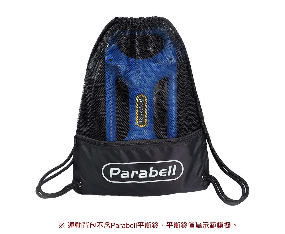XOANON - 運動背包、Parabell包輕巧、攜帶方便、帶著平衡鈴隨時 能動滋!動滋!