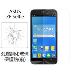 Ultimate- ASUS Zenfone Selfie 9H硬度0.33mm弧邊鋼化玻璃保護貼 不刮花螢幕玻璃膜 ZF Selfie