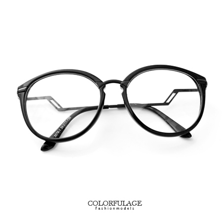 鏡框 文青系列造型復古粗膠框質感圓眼鏡 特殊曲折金屬腳架造型 柒彩年代 【NY291】單支