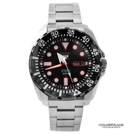 SEIKO精工5號盾牌 運動系列百米防水白鋼紅粗曠機械錶 不鏽鋼手錶 柒彩年代【NE1512】原廠平輸