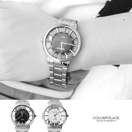 手錶 獨特鏤空刻度金屬腕錶 中性款設計男女皆可 禮物首選 柒彩年代【NE1551】