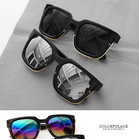 太陽眼鏡 時尚方形粗框金屬大鏡面變色反光墨鏡 中性設計 抗UV400 柒彩年代【NY305】單支價格