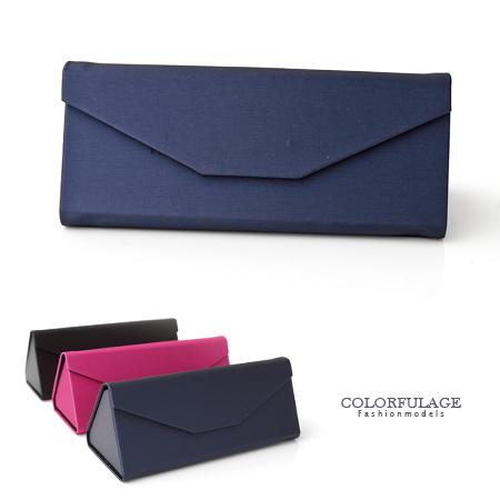 質感緞面創意眼鏡盒 三角型摺疊磁性開口設計 高級絨布內裡輕巧好收納 柒彩年代【NY307】單個