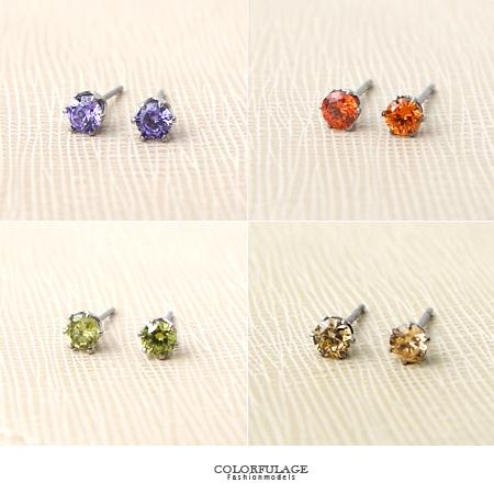 圓形鋯石單鑽4mm耳針耳環 簡約耀眼中性款男女適合 八種顏色任選 柒彩年代【ND199】單支價格