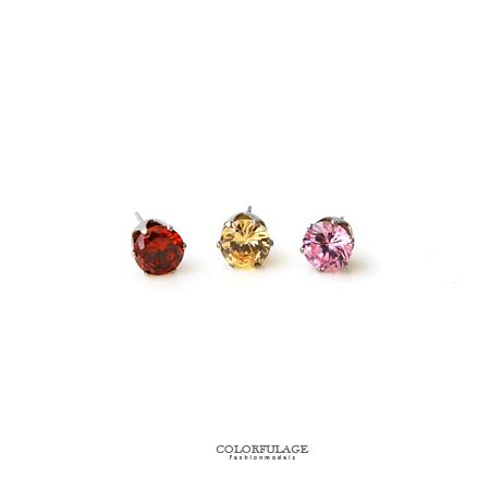 耳針 圓形鋯石奢華單鑽7mm耳針耳環 簡約耀眼 中性款男女適宜 七色售 柒彩年代【ND201】單支價格