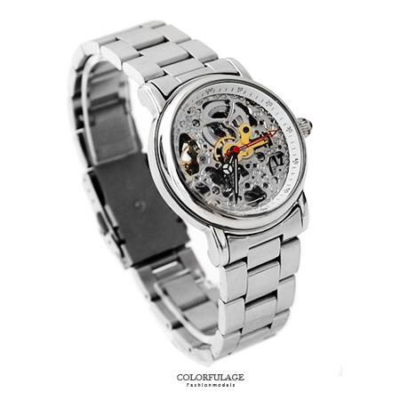 Valentino范倫鐵諾機械錶