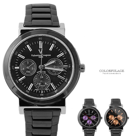 Valentino范倫全黑陶瓷手錶