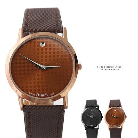 手錶 獨特圓點滿版鏡面無刻度質感皮革錶帶腕錶 亮眼水鑽 情侶對錶 柒彩年代【NE1546】單支售價
