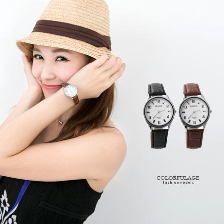 雙號數字壓紋皮革錶