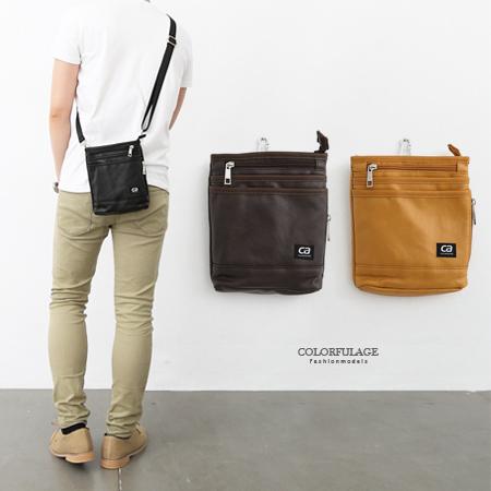 腰包 型男街頭潮流必搭多功能設計 質感簡約皮革掛包.側背包 柒彩年代【NZ437】單個