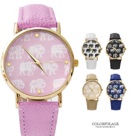 童趣大象滿板造型質感皮革錶