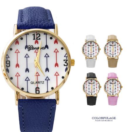 手錶 邱比特神箭皮革手錶