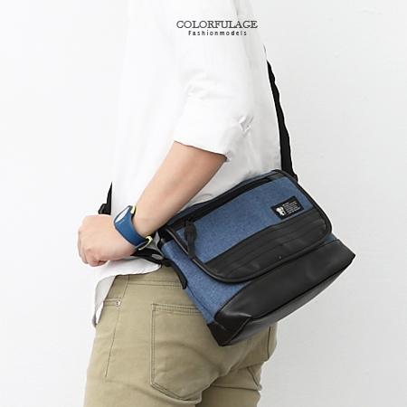 側背包 時尚型男質感尼龍皮革郵差包 斜背包 實用百搭 超人氣單品 柒彩年代【NZ448】單個售價