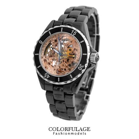 Valentino范倫鐵諾陶瓷機械錶