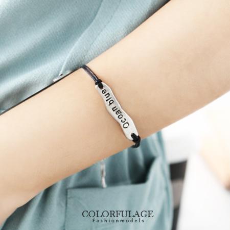 柒彩年代˙歐美手創系列 銀牌雙層次黑色蠟線手鍊手環【NA219】單條價格