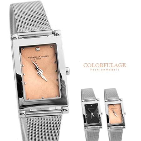 Valentino范倫鐵諾格紋鋼索錶