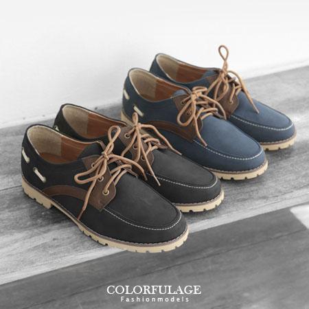 韓版帆船鞋 麂皮材質實用耐穿型男鞋子綁帶低筒 柒彩年代【NR13】MIT台灣品牌