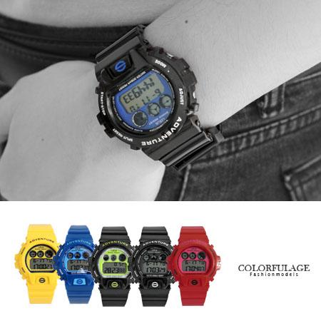 多功能炫彩運動電子膠錶