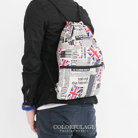 流行束口包 後背包.手提包 尼龍輕巧材質 休閒中性英倫百搭 彩年代【NZ408】簡約好搭配