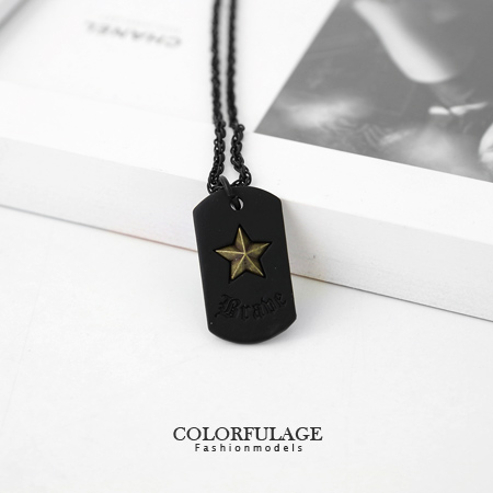 項鍊 美國大兵軍牌 獨特全黑搭配立體復古銅星星項鍊 個性造型單品 柒彩年代【NB601】單條價格